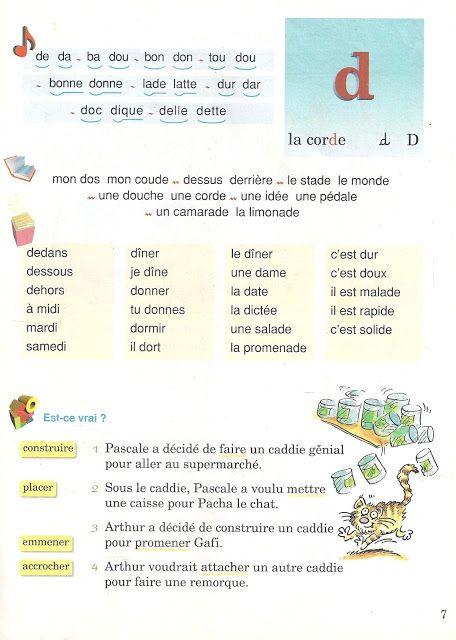 Bentolila Remond Rousseau Gafi Le Fantome Methode De Lecture Livret 2 1992 Methode De Lecture Lecture Cours De Francais