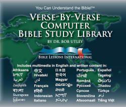 08e250652e603f69158e5b0dd3734c61 - Tagalog Bible Application Free Download