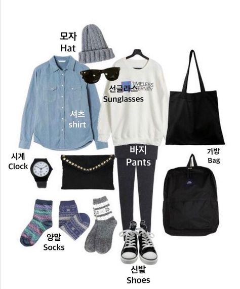 "Polubienia: 1,949, komentarze: 16 – HOLAKOREAN (올라코리안) (@holakorean_voca) na Instagramie: ""🍀 Hi guys good evening 👋👋 What accessories did you have today? . . 저는 가방, 양말, 신발과 함께했어요.💕💕여러분들은요???"""