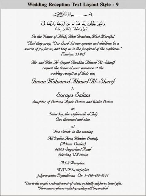 drop dead muslim wedding invitation cards white color #MuslimWedding #CardIslamicQuotes