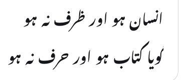 Pin By Ghashiyah Mustafa On Rekhtaa Calligraphy Arabic Calligraphy Arabic