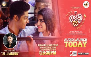 Priya Prakash Varrier Lovers Day Mp3 Songs Lovers Day Mp3 Song Songs
