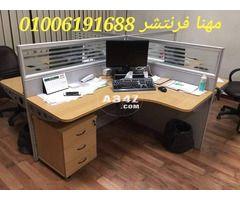 خلايا عمل مكاتب وورك أستيشن أثاث مكتبى أثاث شركات من مهنا فرنتشر Desk Furniture Corner Desk