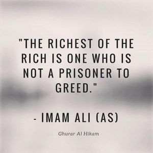 35 Islamic Quotes About Greed Quran And Hadith On Greed With