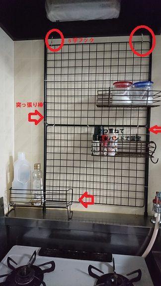 キッチン 冷蔵庫リメイク 換気扇リメイク リメイク セリア などのインテリア実例 2015 11 21 22 36 50 Roomclip ルームクリップ 小さなキッチンのリフォーム キッチンレイアウト マンションキッチン
