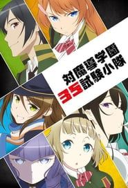 A E A Za Aœ 35e C E A Ess Anime Dvd Anime Episodes Anime Reviews