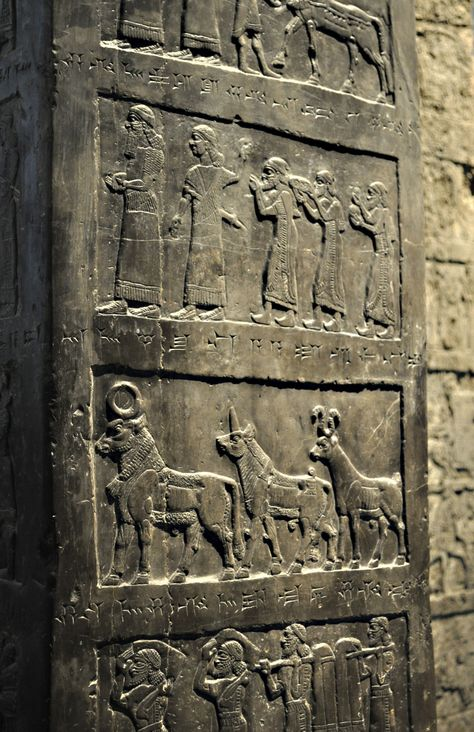 Black obelisk of Shalmaneser III At British Museum depicts King Jehu the King of Israel bowing before the Assyrian king in tribute, read 2Kings 9-10