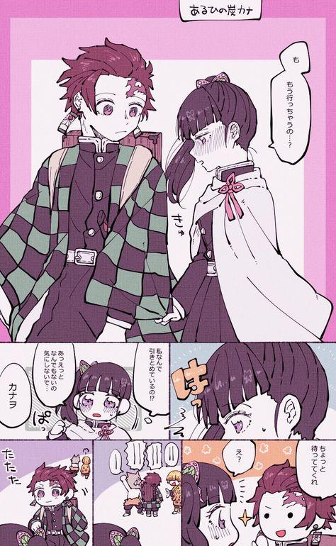 じろう たん カナヲ と 鬼滅の刃のカナヲは炭治郎を好きで恋愛中?可愛いシーンまとめ!