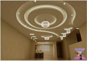 افضل ديكورات جبس اسقف راقيه 2019 Modern Gypsum Board For Walls And Ceilings Pop False Ceiling Design Ceiling Design Modern Bedroom False Ceiling Design