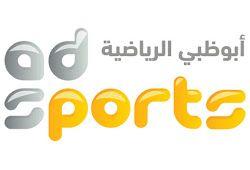 جميع ترددات الجزيرة على النايل سات Aljazeera Frequency Nilesat Freqode Com Tv Channel Logo Real Madrid Tv Sports Channel