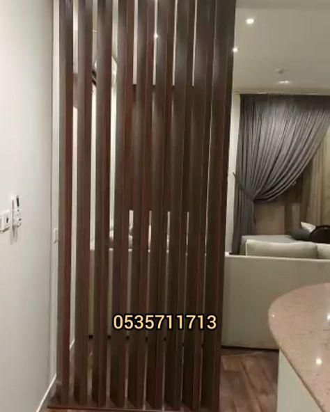 ديكورات خشب بارتشن ديكور قواطع خشب تلبيس الجدران خشب اشكال بارتشن ديكورات بارتشن لتواصل الرياض 0535711713 Home Decor Room Divider Room