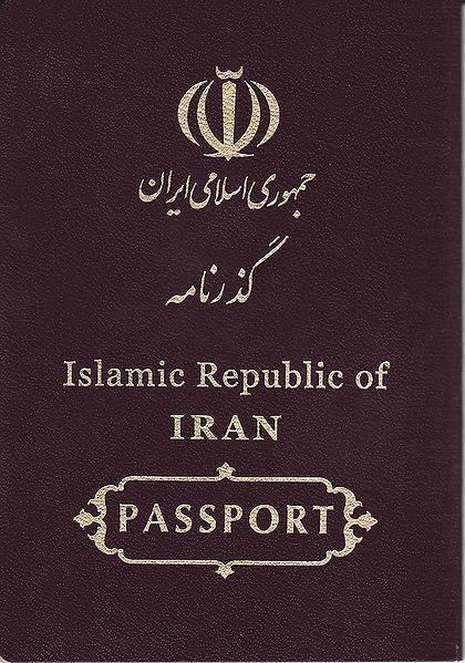 geburtsurkunde iran