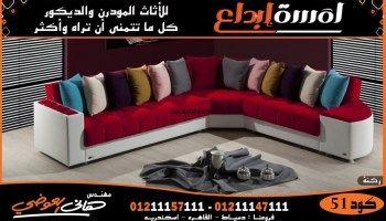 أثاث إيطالي فاخر Sectional Couch Couch Home Decor
