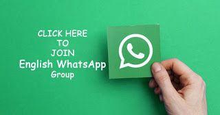 روابط جروب الواتس اب لتعلم اللغة الانجليزية قروب واتس اب انجليزي يمكنك الانضمام الى افضل جروب لتعليم الانجليزية عبر ا Learn English Whatsapp Group Learning