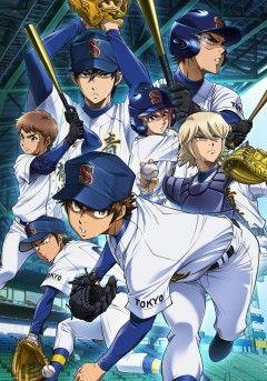 Shingeki No Kyojin Saison 3 Episode 5 Vostfr : shingeki, kyojin, saison, episode, vostfr, Diamond, Saison, Episode, Vostfr, Vostfranimes, Anime