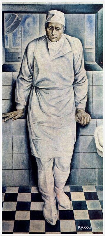 Широков Евгений Николаевич (Россия, 1931) «Портрет хирурга С.В.Смоленкова» 1977