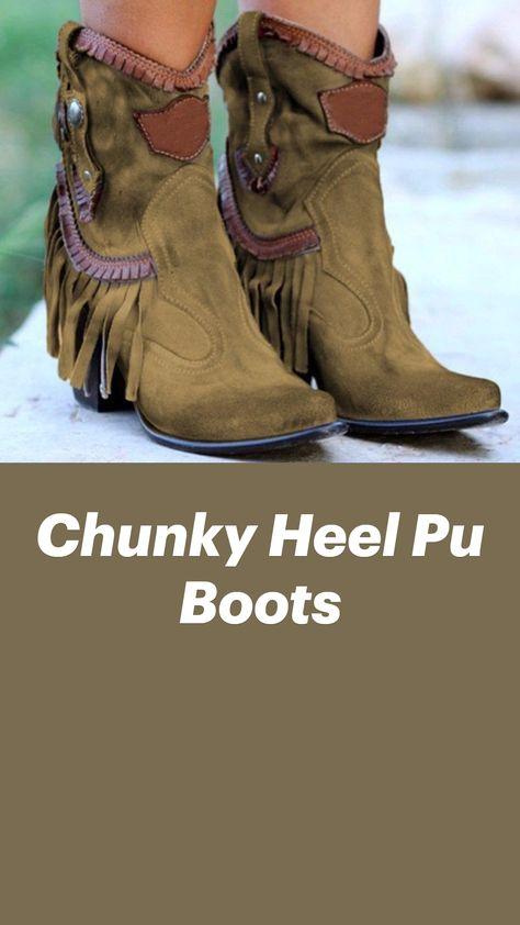 Chunky Heel Pu Boots