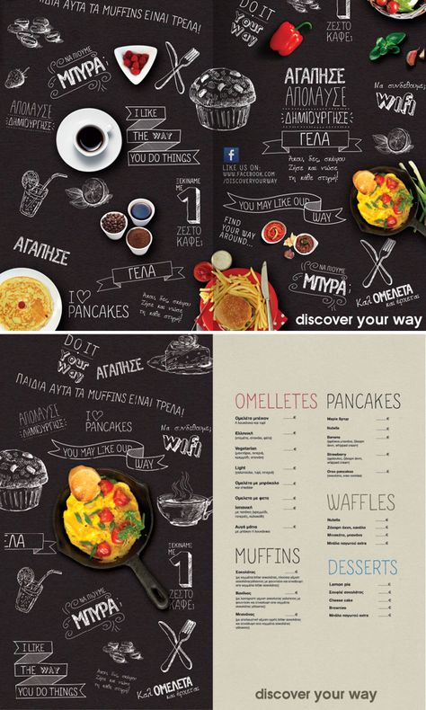 20 Deliciously Designed Food \ Drink Menus Menu, Drink menu and - how to make a restaurant menu on microsoft word