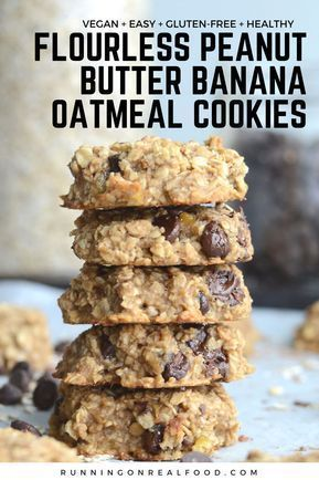 These healthy, flourless peanut butter banana oatmeal cookies require just 3 ingredients! Add chocolate chips for a yummy treat! Vegan and gluten-free.  #veganbakingrecipes #veganbaking #vegancookies #cookierecipes #healthycookies #flourlesscookies #peanutbuttercookies #vegandesserts #easycookies #healthycookies #bananacookies #banana #chocolatechips