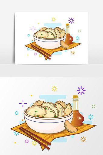 Cartoon Chinese Food Dumplings Design Elements Pikbest Graphic Elements Food Doodles Cartoon Cartoon Art