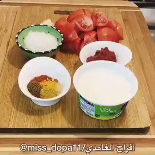 فن الطبخ On Twitter ألذ طريقة لعمل برياني سريع وصفة تأخد العقل Food Make It Yourself Twitter