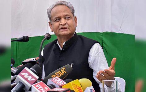 PM misleading public using my name, says CM Ashok Gehlot: Modi in his rally in Delhi said that Gehlot earlier was… #news #headlines