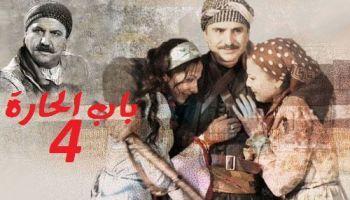 مسلسل باب الحارة الجزء الخامس الحلقة 1 In 2021 Bab Al Hara Bab Movies