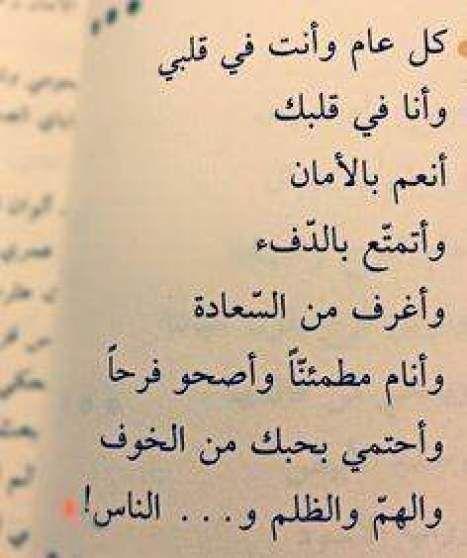 عيد ميلاد زوجتي بحث Google Arabic Calligraphy Quotations Math