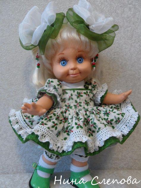Galoob Baby Face - маленькие звёздочки. — Маленькие модницы Нины Слеповой   OK.RU