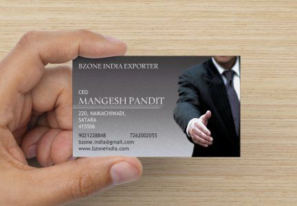 Pin By Mangesh Pandit On Design Forever Living Products Satara Vistaprint
