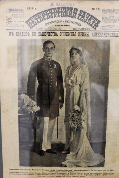 "lesyoussoupoff: ""Prince Felix and Princess Irina Youssoupoff wedding…"