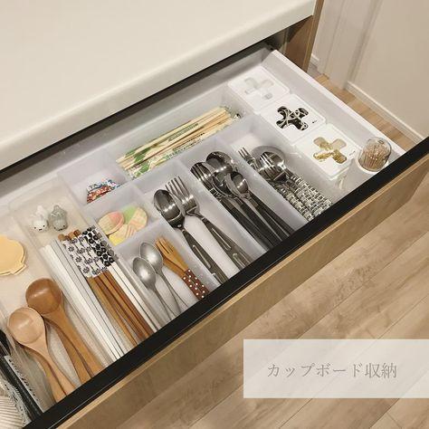 Organizacao おしゃれまとめの人気アイデア Pinterest Tamiris Paloma 食器棚 収納 アイデア アレスタ 収納 リクシル