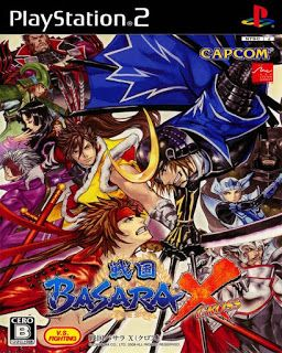 Sengoku Basara X JPN ps2 iso rom download | Gaming