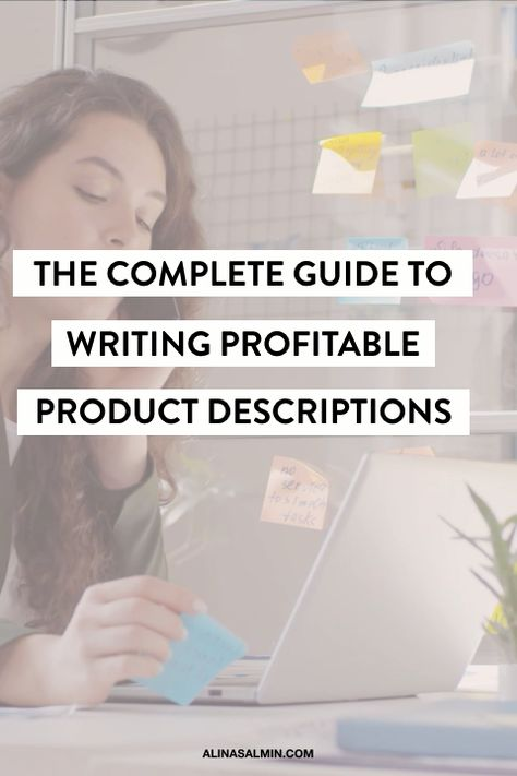 THE COMPLETE GUIDE TO WRITING PROFITABLE PRODUCT DESCRIPTIONS