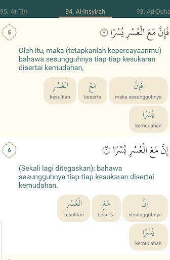 Al Insyirah Ayat 5 : insyirah, Surat, Insyirah