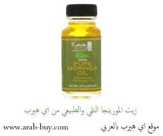 زيت المورينجا النقي والطبيعي من اي هيرب Pure Products Shampoo Bottle Kava