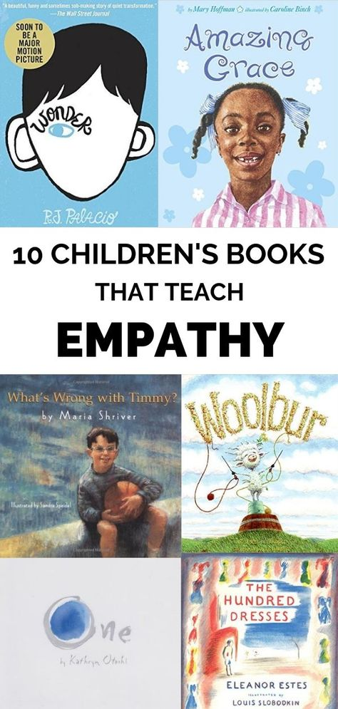10 Children's Books That Teach Empathy