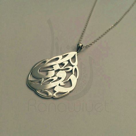donna Name pendant, solid 925 silver...
