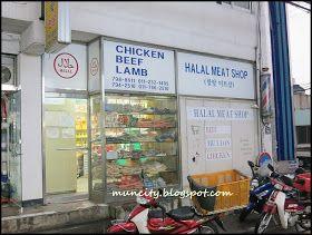 1 Explore Seoul Halal Food Restaurants And Halal Street Food In South Korea Near Nami Island Youtube Halal Recipes Food Street Food