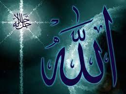 ثمرات الخوف من الله Arabic Calligraphy Calligraphy Calligraphy Art
