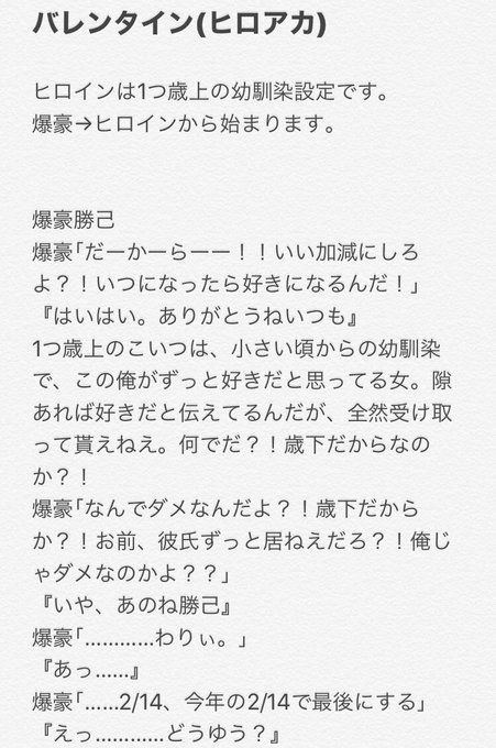 ヒロアカ 夢 小説 轟 僕のヒーローアカデミア 夢小説 轟 - quantafoods.com