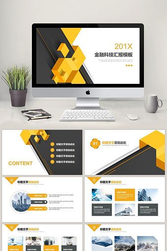 Black And Yellow Business Financial Technology Work Report Ppt Template Powerpoint Pptx Free Download Pikbest Powerpoint Ppt Ppt Template