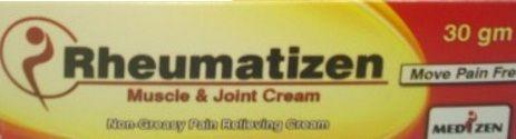 روماتيزين كريم لتخفيف آلام الظهر و العضلات والمفاصل والالتواءات Muscle Cream Joint