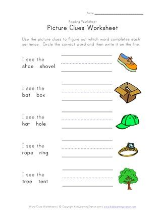 Picture Clues Worksheet In 2021 Picture Clues Worksheets For Kids Educational Worksheets