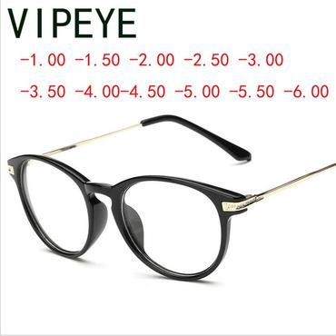 Retro Black Frame Glasses Trend Student Finished Myopia Glasses