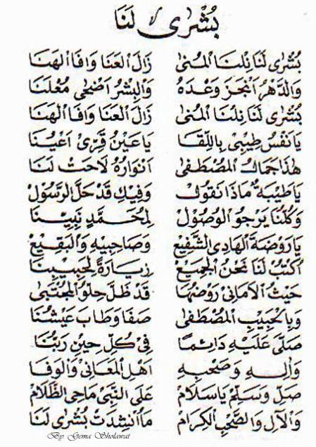 29+ Salamullah ya sadah dan artinya information