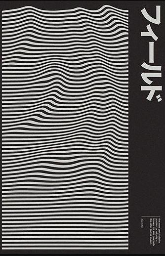 90s poster NN F: