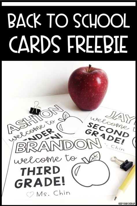 Back to School Cards Freebie