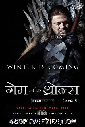 game of thrones season 7 download utorrent