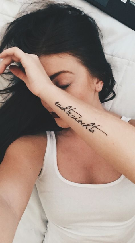 Forearm tattoo, Gaelic word for adventure.